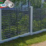 Горизонтальный забор из металлической доски длинной до 12 метров #102
