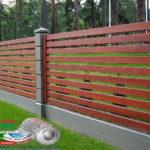 Горизонтальный забор из металлической доски длинной до 12 метров #103