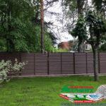 Горизонтальный забор из металлической доски длинной до 12 метров #113