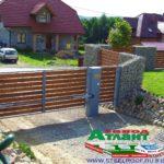Горизонтальный забор из металлической доски длинной до 12 метров #32