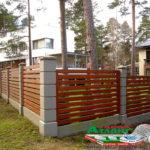 Горизонтальный забор из металлической доски длинной до 12 метров #41