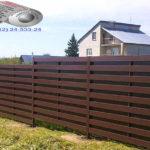 Горизонтальный забор из металлической доски длинной до 12 метров #53