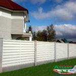 Горизонтальный забор из металлической доски длинной до 12 метров #6