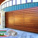 Горизонтальный забор из металлической доски длинной до 12 метров #71