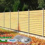 Горизонтальный забор из металлической доски длинной до 12 метров #80