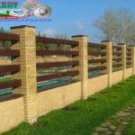 Горизонтальный забор из металлической доски длинной до 12 метров #86