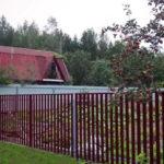 Заборы из  штакетника металлического #113