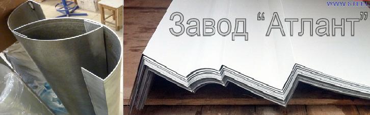 Радиусная гибка листового металла простая