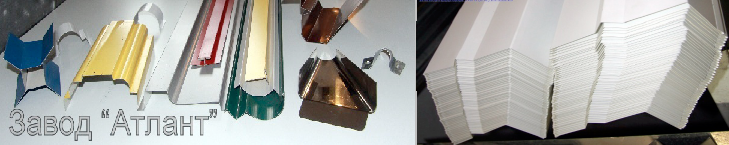 Гибка профиля для оконных, фасадных конструкций из алюминия и стали.